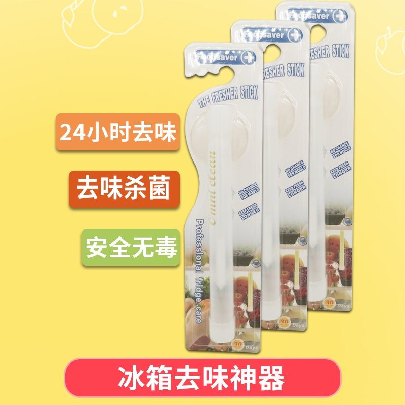 Refrigerator deodorant artifact