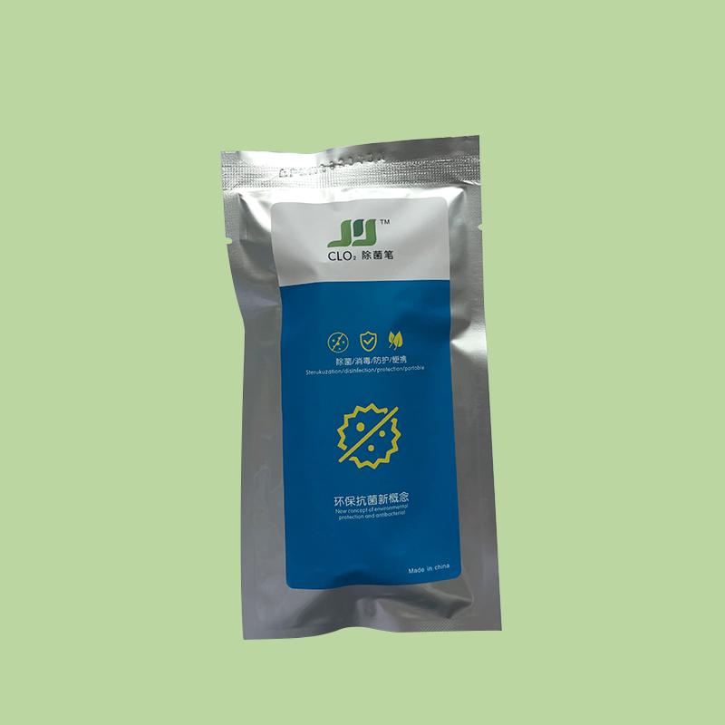 Sterilizer pen packaging